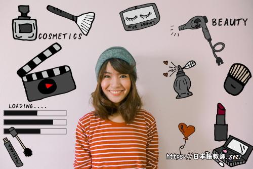 日本語教師を目指して勉強中の女性