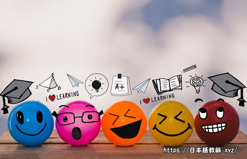 岐阜にある日本語教師養成講座420時間の学校と大学