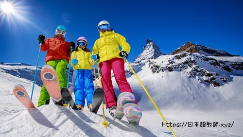 大学のサークルでスキー合宿にいきました