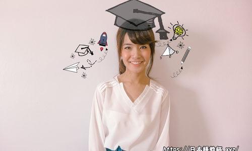 高知にある日本語教師養成講座420時間の学校と大学一覧。
