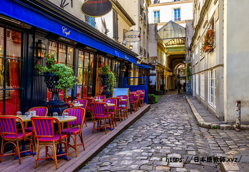 パリのオシャレなカフェ。岩手にある日本語教師養成講座420時間の学校と大学