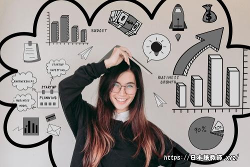 神奈川にある日本語教師養成講座420時間の学校と大学