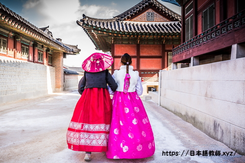 韓国で日本語教師になりたい