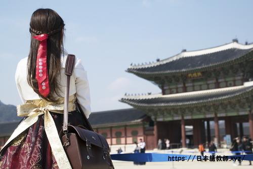 将来は日本語教師になりたい女子大学生