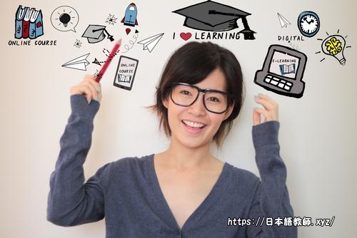 富山県にある日本語教師の資格を取得できる大学