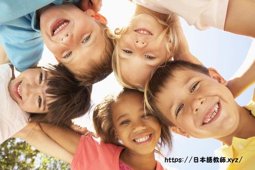 日本語教師になって海外で働いたい